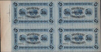 Latvia Libava Libau 5 ruibles 1915 Uncut sheet of four Rare