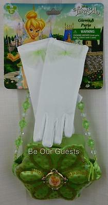 Disney Theme Parks Tinkerbell Fairy Gloves and Purse Set New