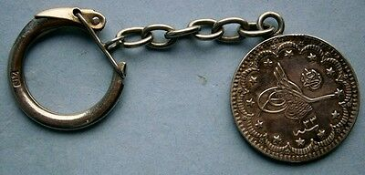 Key Chain with Turkish Silver Coin, vintage