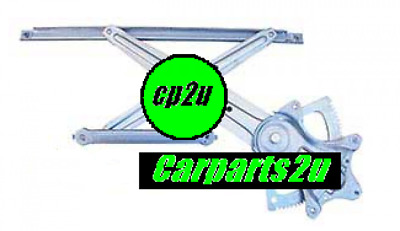 TO SUIT TOYOTA COROLLA ZRE152/ZRE153 HATCH  WINDOW REGULATOR 03/08 to 08/12 LEFT