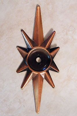 1 - Vtg Mid Century ATOMIC STAR Drawer Pull BACK PLATE Only - Multiple Available