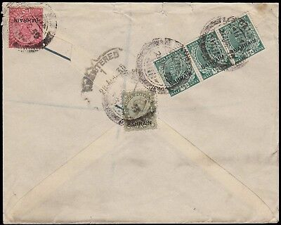 Bahrain (India Used Abroad) 1935 Registered Airmail Cover To England