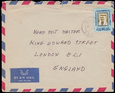 KUWAIT 1976 90f AN AIRMAIL COVER TO U.K.