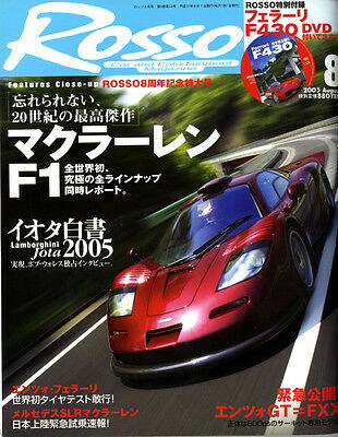 ROSSO 8 year anniversary special McLaren F1 with F340 in Tokyo DVD