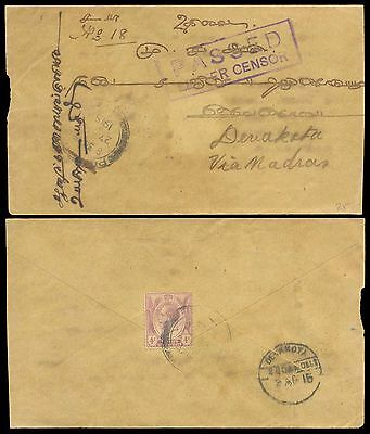 SINGAPORE / STRAITS SETTLEMENTS 1st CENSORED PASSED COVER TO INDIA