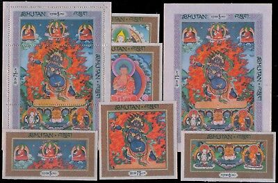 Bhutan 1969 Religious Thanka Paintings Complete Mint Set