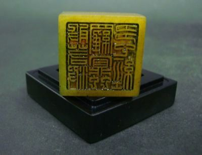 """Rare Old Chinese """"ShouShan"""" Stone Hand Carving Square Seal and Box"""