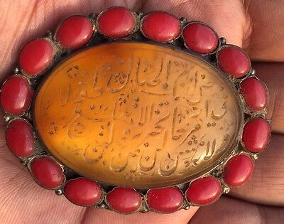 Rare Mughal  yellow Agate Stone pendant Hand engraved Quran Verses 18th C