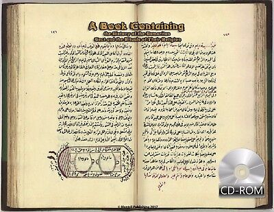 A Book Containing the History of the Samaritan Sect 1799 AD Arabic Manuscript