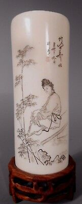 China Chinese Oxen Bone or Horn w/ Lady in Landscape & w/ Calligraphy 20th c.