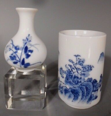 Lot 2 China Chinese Items Blue & White Porcelain Brush Pot & Vase ca. 20th c