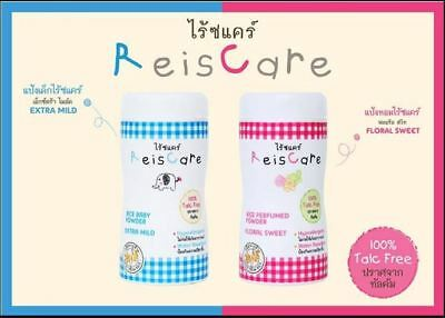 ReisCare BABY POWDER TALC FREE NON-GMO BIODEGRADABLE water repellent 50 g.