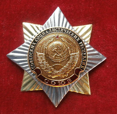 "Russian Badge - Award a star of ""Union of Soviet Socialist Republics """