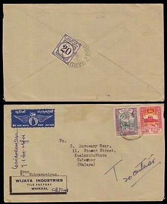 1961 CVR FROM CEYLON W/15c + 30c TO SELANGOR W/MALAYA 20c POSTAGE DUE ON REVERSE