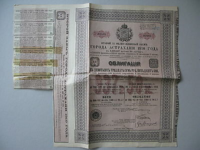 1910 RUSSIA City of Astrakhan 2nd LOAN 937,50 Rouble VILLE D'ASTRAKHAN emprunt