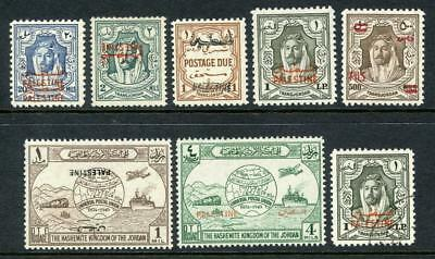 Palestine. Jordon Overprints. Inc Double, Inverted, Single Line etc