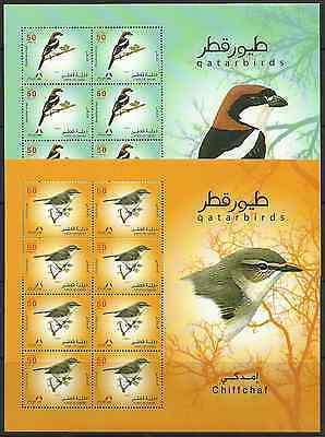 Qatar = 2009 Birds 100 sets of 6 sheets ( 600 MS ) - Free tracked Register Mail