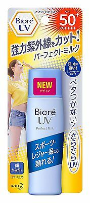 Kao Biore UV Perfect Milk Sunscreen  SPA50+ PA++++ Waterproof for Face and Body