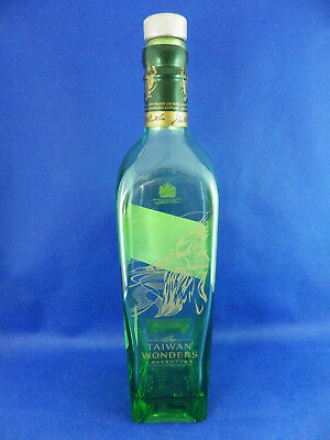 Johnnie Walker Whisky Green Label Taiwan Wonders Taroko Gorge Empty bottle 70cl