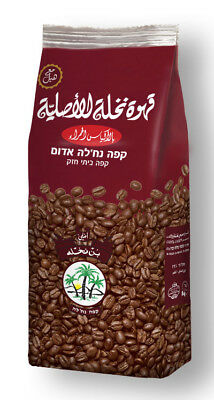 Original El Nakhleh ground Coffee real red bag package ARABIC with Cardamon 250g