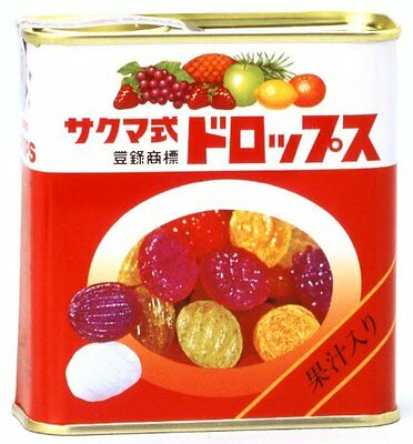 From Japan Sakuma Drop Candy Can The Grave of the Fireflies