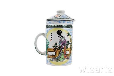Chao Zhou Chinese Beauty Chang'e Three Part Tea Mug with Infuser. Cup with Lid
