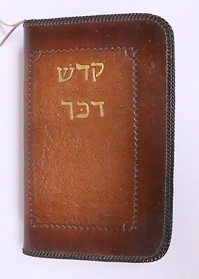 """Hand Tooled Handmade Hebrew Bible Cover Zippered """"holy Word"""" Brown Leather New"""