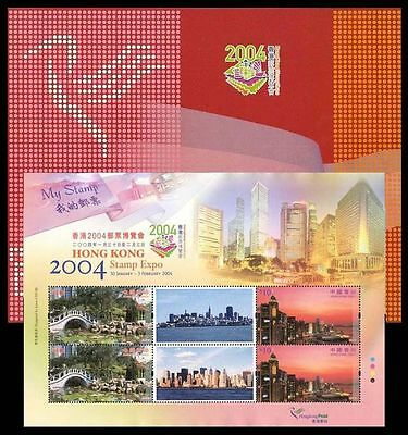 Hong Kong 2004 Stamp Expo My Stamp Special S/S and Folder Unopened VERY SCARCE