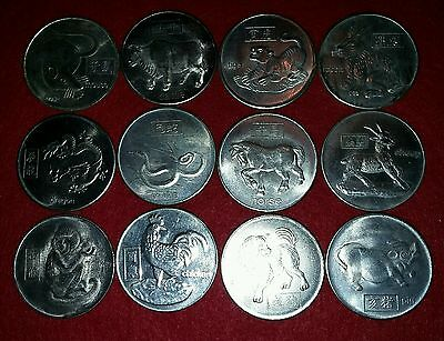 Chinese Zodiac-Horoscope Coin Set ~ Collectible Feng-Shui ~ Ying-Yang ~ 12 older