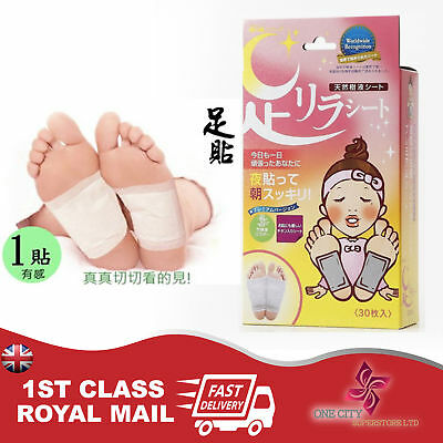 Kinomegumi Japan 30PCS Natural Tree Sap Soothing Foot Detox Patch Pads