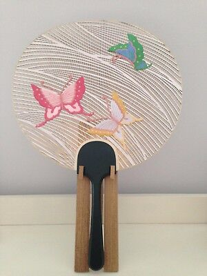 Uchiwa Fan from Aiba Kyoto -  With Embroidery and Platinum Detail