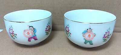 Cathay Tea Cups Set of 2 Footed Porcelain Floral Fortune Rice Bowl Footed
