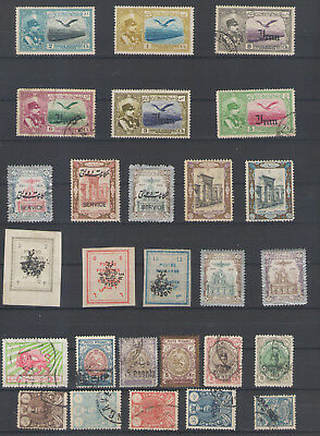 Stamps Persia  27Pc Lot