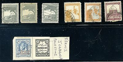 Lot of 7 PALESTINE Stamps