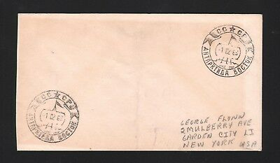 Russia Old Envelope From Antarctica