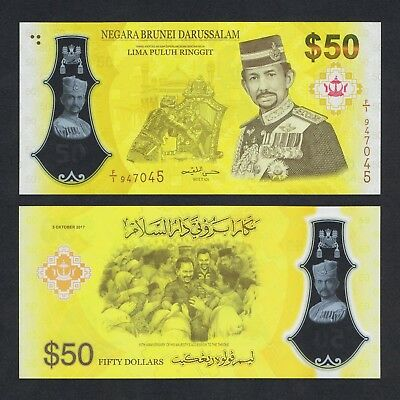 2017 Brunei 50 Dollars Polymer P-New Unc *50Th Throne Commemorative*