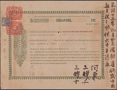 Singapore / Straits Settlements Red Chop Revenue Usage With Chinese Inscription