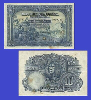 Reproduction Egypt 1 Pound ND 1926-1930 UNC