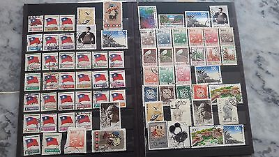 China Collection 72 Used Stamps  Lot #  5