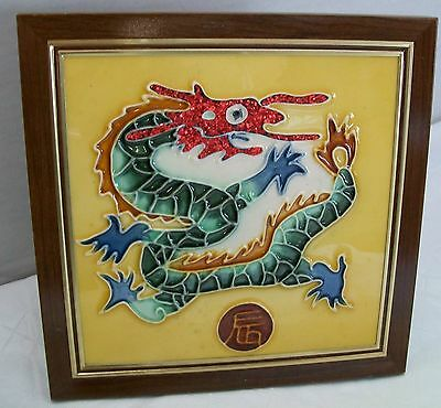 Asian Dragon Tile or Trivet in Frame with Asian Symbol
