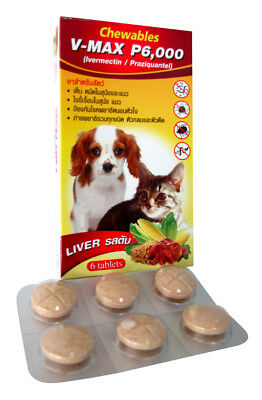 V- Max P6000 Chewable Liver Flavor For Tick & Flea Control Cats & Dogs 10-77 Lbs
