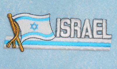 "Israel Patch -  Flag - Travel Souvenir - 4 3/8"" x 1 5/8"""