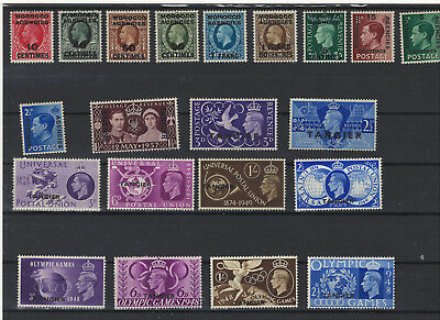 GB - Morocco Agencies - Tangier - Various Mint Hinged or Mint Never Hinged