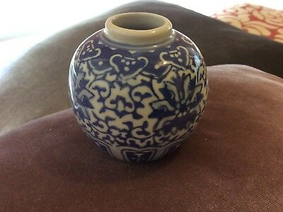Small Blue & White Ginger Jar - No Lid