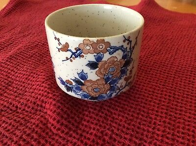 Small Oriental Design Cup/Bowl