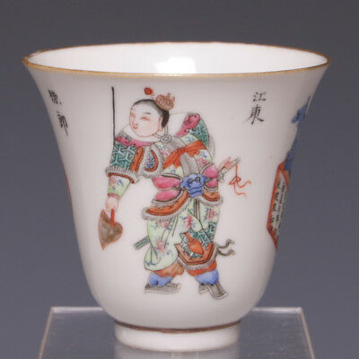 Nice Chinese Wu Shuang Pu cup, 19th century, marked; Dagouang.