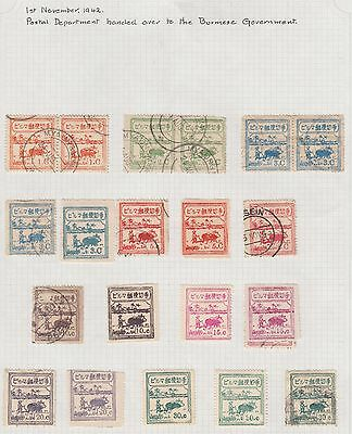 Burma Japanese Occupation 1942 Mint & Used On Old Page 21 Stamps