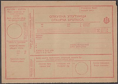 Serbia Rare Unused Money Order Stationery Form