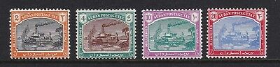 Sudan 1948 Postage Dues set of 4 - very lightly mounted mint £50