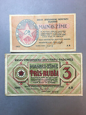 Latvia Lot Of 2 Banknotes Rubli 1919 Year